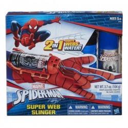 HASBRO B9764 Spider-Man Macera Seti w:250 h:250